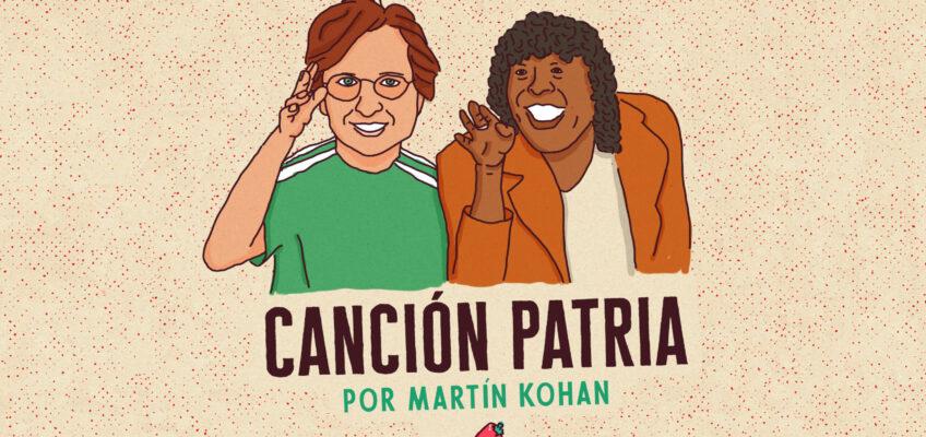 CANCIÓN PATRIA
